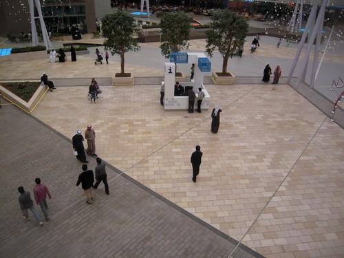chandore the avenues kuwait 3