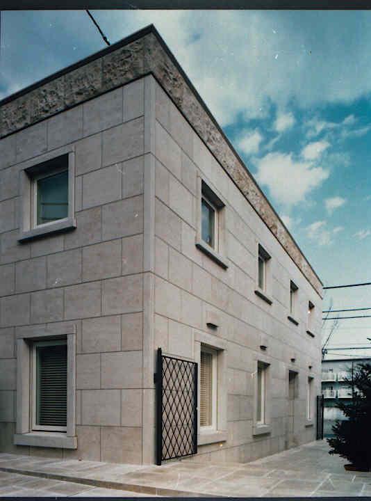 Fontenay Clair Do Family Harajuku Tokyo Japan 1