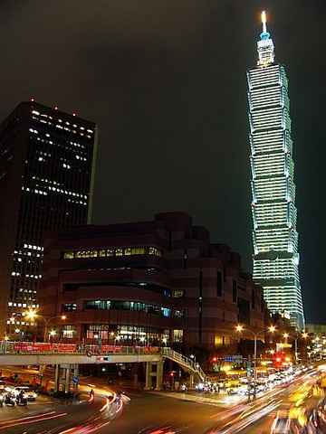 TFC Financial Center Tapei Taiwan Comblanchien 3